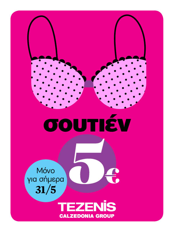 Tezenis Smart Shopping