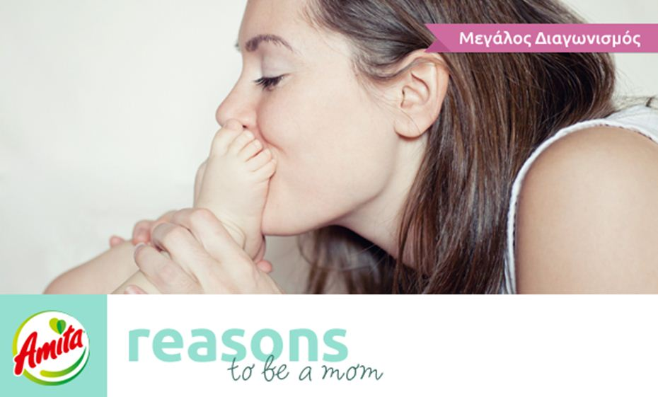 «Reasons to be a mom»
